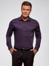 Рубашка базовая приталенная oodji для мужчины (фиолетовый), 3B140000M/34146N/8800N - вид 2