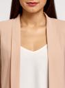 Жакет без застежки с рукавом 3/4 oodji для женщины (розовый), 11207010-2B/18600/4B00N