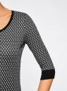 Платье жаккардовое с геометрическим узором oodji для женщины (серый), 14001064-6/35468/2912J
