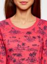 Свитшот принтованный с круглым вырезом oodji для женщины (розовый), 14807021-1/46919/4D83G