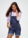 Комбинезон с шортами джинсовый oodji #SECTION_NAME# (синий), 13109060/45379/7500W - вид 2