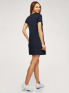 Платье трикотажное с декором oodji #SECTION_NAME# (синий), 14000162-18/47481/7967P - вид 3