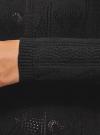 Джемпер ажурный прямого силуэта oodji #SECTION_NAME# (черный), 63810237/46448/2900N - вид 5