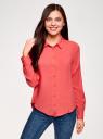 Блузка базовая из вискозы oodji #SECTION_NAME# (розовый), 11411136B/26346/4101N - вид 2