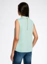 Блузка базовая без рукавов с воротником oodji #SECTION_NAME# (зеленый), 11411084B/43414/6500N - вид 3