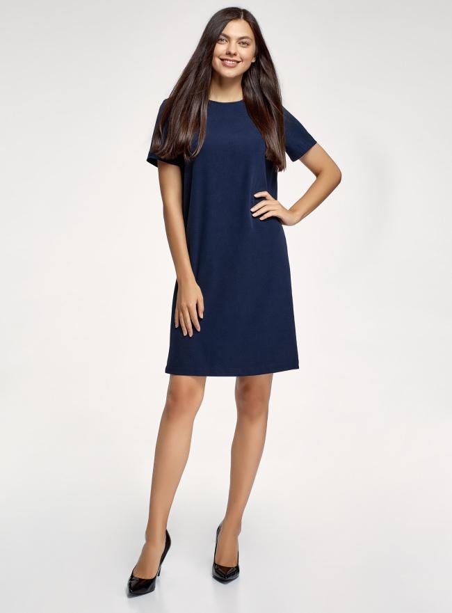 Платье свободного силуэта с коротким рукавом oodji для женщины (синий), 11911042/48728/7900N
