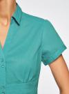 Рубашка с V-образным вырезом и отложным воротником oodji #SECTION_NAME# (бирюзовый), 11402087/35527/7301N - вид 5