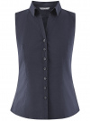 Рубашка базовая без рукавов oodji #SECTION_NAME# (синий), 11405063-4B/45510/7900N