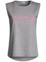 Майка свободного силуэта с надписью oodji #SECTION_NAME# (серый), 14305027/42820/2341Z