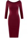 Платье облегающее с вырезом-лодочкой oodji для женщины (красный), 14017001-6B/47420/4900N