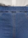 Джинсы-легинсы базовые oodji для женщины (синий), 12104043-11B/46260/7500W