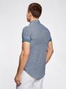 Рубашка с коротким рукавом и нагрудными карманами oodji #SECTION_NAME# (синий), 3L410072M/44182N/1075C - вид 3