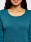 Платье трикотажное из фактурной ткани oodji #SECTION_NAME# (синий), 24001100-6/45351/7400N - вид 4