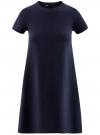 Платье А-образного силуэта в рубчик oodji #SECTION_NAME# (синий), 14000157/45997/7900N