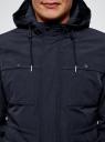 Парка с капюшоном и накладными карманами oodji #SECTION_NAME# (синий), 1L412033M/46332N/7900N - вид 4