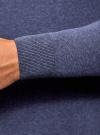 Пуловер базовый с V-образным вырезом oodji #SECTION_NAME# (синий), 4B212007M-1/34390N/7500M - вид 5
