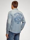 Рубашка джинсовая с нагрудными карманами oodji #SECTION_NAME# (синий), 6L400001M/35771/7500W - вид 3