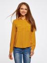 Блузка базовая из вискозы с нагрудными карманами oodji #SECTION_NAME# (желтый), 11411127B/26346/5200N - вид 2