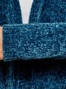 Кардиган прямого силуэта без застежки oodji #SECTION_NAME# (синий), 63205258/49484/6C00N - вид 5