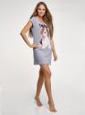 Платье домашнее с принтом oodji для женщины (серый), 59801006-22/46154/2019Z