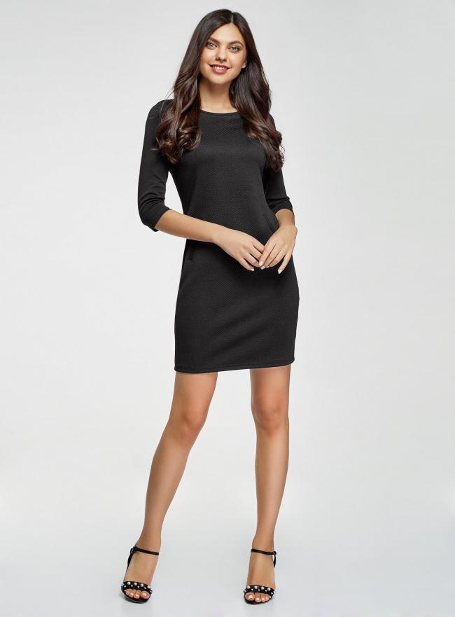 Платье трикотажное с рукавом 3/4 oodji #SECTION_NAME# (черный), 24001100-2/42408/2900N