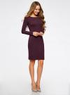 Платье трикотажное облегающего силуэта oodji для женщины (фиолетовый), 14001183B/46148/8801N - вид 6