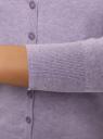 Кардиган вязаный с V-образным вырезом oodji #SECTION_NAME# (фиолетовый), 63212471B/46192/8000M - вид 5