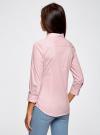 Рубашка базовая прилегающего силуэта с регулируемым рукавом oodji #SECTION_NAME# (розовый), 11406016-1/42468/4000N - вид 3
