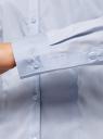 Рубашка приталенная с V-образным вырезом oodji #SECTION_NAME# (синий), 11402092B/42083/7000N - вид 5