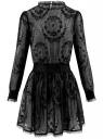 Платье из флока и кружева с резинкой на талии oodji для женщины (черный), 11913014/43853/2929E