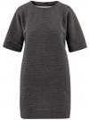 Платье в рубчик свободного кроя oodji #SECTION_NAME# (серый), 14008017/45987/2500M