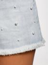 Шорты джинсовые с бисером oodji #SECTION_NAME# (синий), 12807091/46788/7000W - вид 5