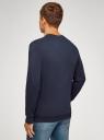 Свитшот хлопковый с надписью oodji для мужчины (синий), 5L123009I/48823N/7955P
