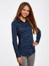 Рубашка базовая с нагрудным карманом oodji #SECTION_NAME# (синий), 11403205-9/26357/7930E - вид 2