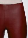 Брюки из искусственной кожи на молнии oodji #SECTION_NAME# (красный), 18G07001B/45085/4903N - вид 5