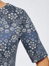 Платье прямого силуэта с коротким рукавом oodji #SECTION_NAME# (синий), 24001110-10B/48481/7430F - вид 5