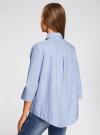 Рубашка свободного силуэта с удлиненной спинкой oodji #SECTION_NAME# (синий), 11411149/45387/7010S - вид 3