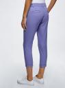 Брюки-чиносы хлопковые oodji для женщины (фиолетовый), 11706207B/32887/7502N