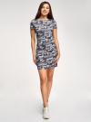 Платье приталенное с металлическим декором на плечах oodji #SECTION_NAME# (серый), 14001177/18610/2523O - вид 2