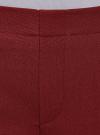 Брюки укороченные на эластичном поясе oodji #SECTION_NAME# (красный), 11706203-5B/14917/4900N - вид 4