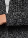 Кардиган вязаный удлиненный oodji #SECTION_NAME# (черный), 63207200/19725/2923M - вид 5