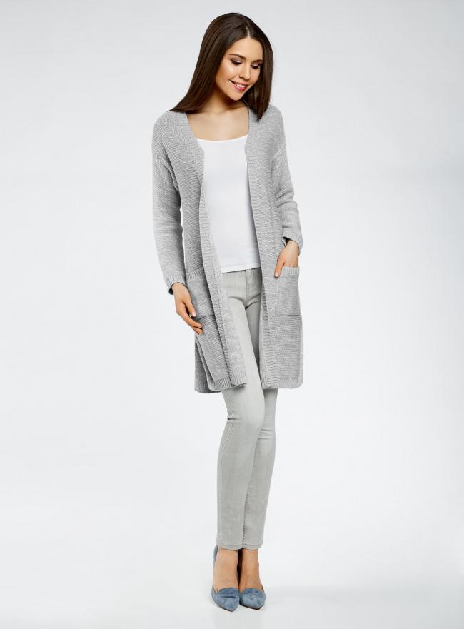 Кардиган удлиненный с карманами oodji #SECTION_NAME# (серый), 63205246/31347/2012M