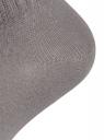 Комплект укороченных носков (10 пар) oodji для женщины (серый), 57102433T10/47469/2501M