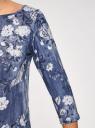 Футболка принтованная с рукавом 3/4 oodji для женщины (синий), 24211001-3B/46943/7912F
