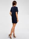Платье однотонное прямого кроя oodji для женщины (синий), 21910002-1/42354/7900N