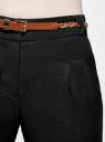Брюки из фактурной ткани с ремнем oodji для женщины (черный), 21714019-3/46742/2900N