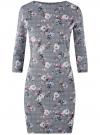 Платье облегающего силуэта на молнии oodji #SECTION_NAME# (серый), 14001105-8B/48480/2519F