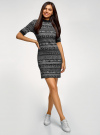 Платье трикотажное с воротником-стойкой oodji #SECTION_NAME# (черный), 14001229/47420/2930E - вид 2