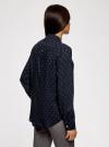 Блузка вискозная с завязками на воротнике oodji #SECTION_NAME# (синий), 11411123/26346/7975D - вид 3