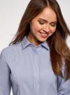 Рубашка удлиненная со скрытыми пуговицами oodji #SECTION_NAME# (синий), 13K00005/45202/7510S - вид 4